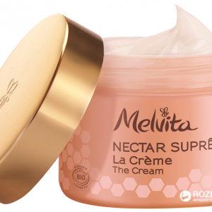 Melvita Apicosma Soothing Cream Sensitive Skin
